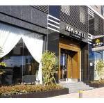 アパホテル<日本橋浜町駅南>: