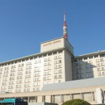 東京プリンスホテル:外観