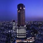 セルリアンタワー東急ホテル:ホテル外観