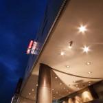 ホテルウィングインターナショナル目黒:ホテル外観