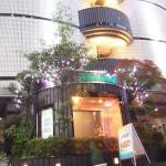 ホテル グリーンヒル 渋谷:ホテル外観