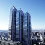 パークハイアット東京:外観