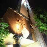 アパホテル〈西麻布〉:外観(夜)