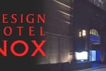 デザインホテル ノクス(NOX) 五反田:外観