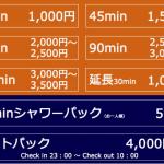 新橋レンタルルーム-BIOS-ビオス-: